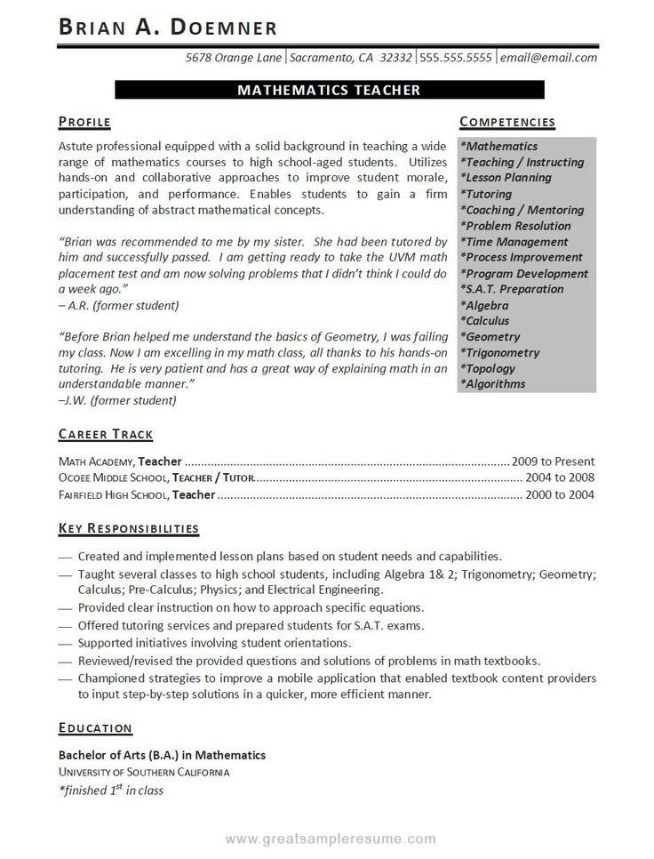 Math Teacher Resume, examples of teachers resumes. teaching resume ...