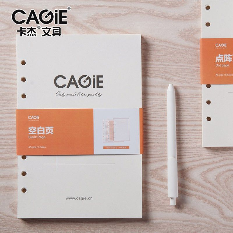 Aliexpress.com : Buy Cagie Agenda Monthly/weekly/daily Schedule ...