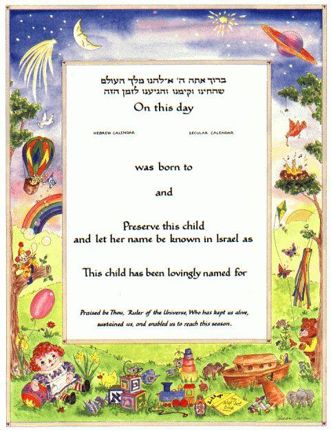 Baby Naming Certificate By: Susan Leviton