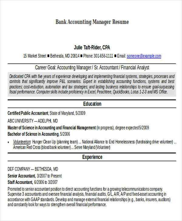 21+ Accountant Resume Templates Download | Free & Premium Templates