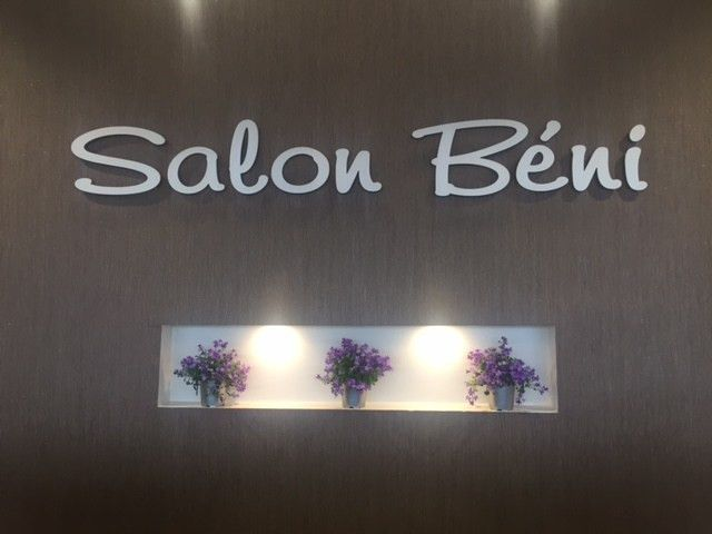 Salon Beni Salon Assistant Job Listing in Walpole, MA | 41941338 ...