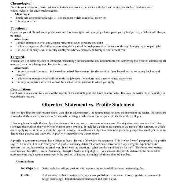 a general objective for a resume download general resume