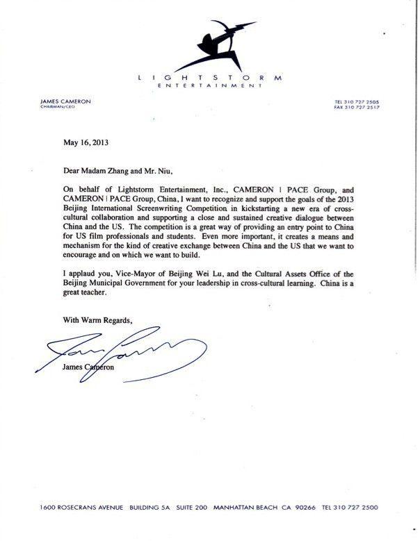 Congratulation Letters from Massachusetts Senator Warren, Governor ...