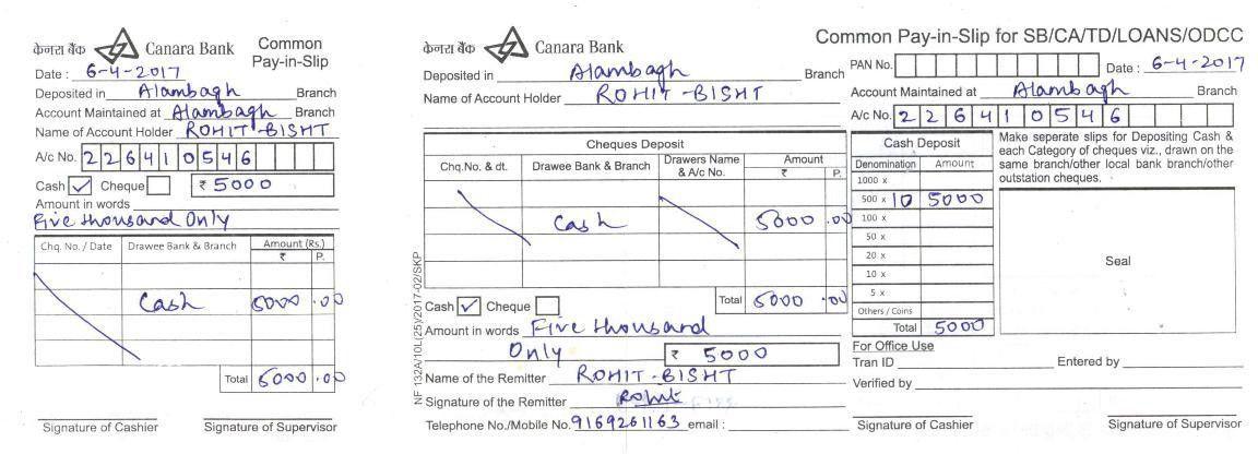 How to fill Canara bank Deposit Slip Correctly | Taklaganja.com