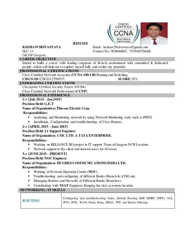 ccnp network engineer resume free word download. resume ccna ...