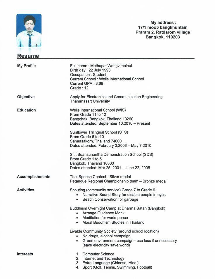 Examples Of Senior High School Resumes | Experience Resumes