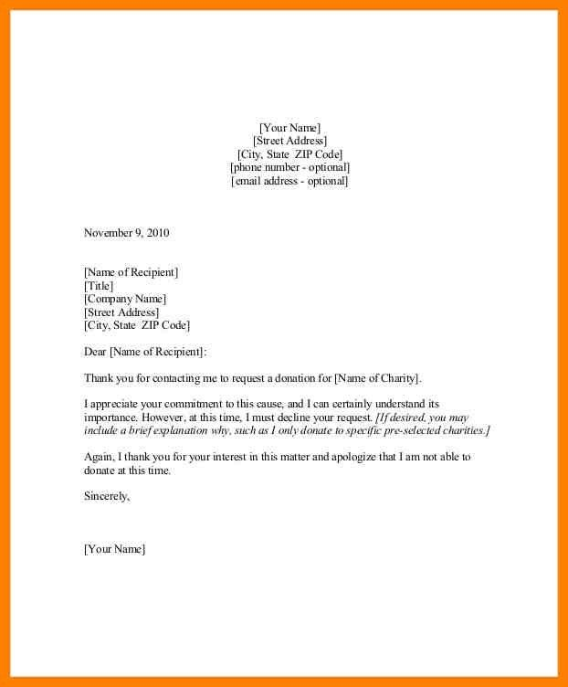 Donation Request Letters. Business Donation Letter Template ...
