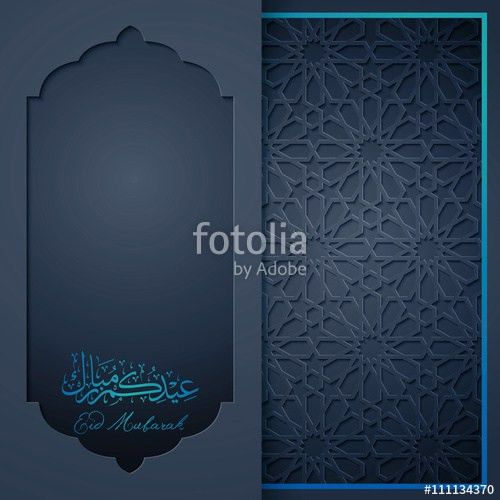 "Eid Mubarak greeting card template"" Stock image and royalty-free ..."