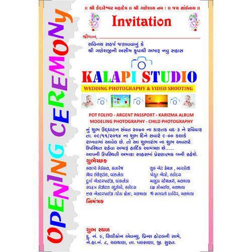 Inauguration Ceremony Invitation | futureclim.info