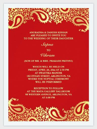 Outstanding Invitation Cards Of Marriage 32 In Wedding Invitation ...