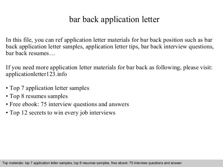 Bar back application letter