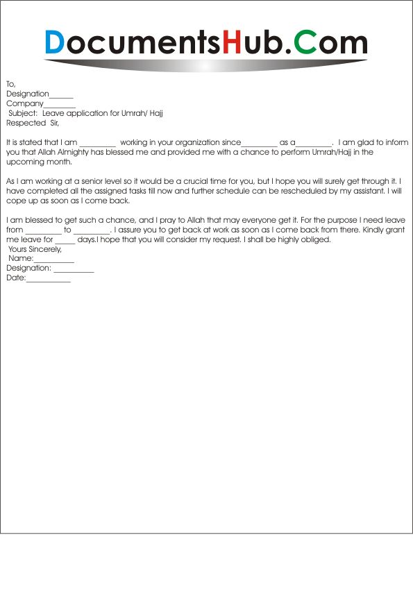 Leave Application for Hajj Sample