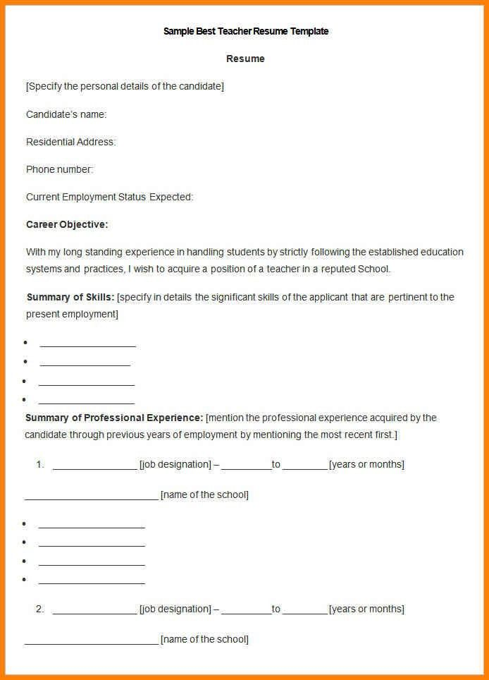 9+ best teacher resume format | cashier resumes