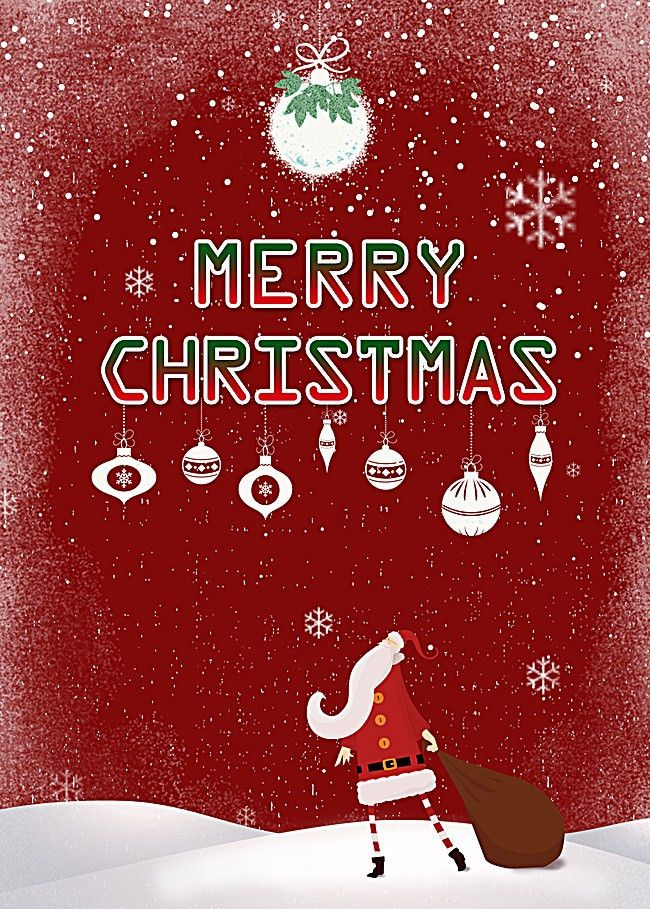 Red beautiful Christmas poster background template Background ...