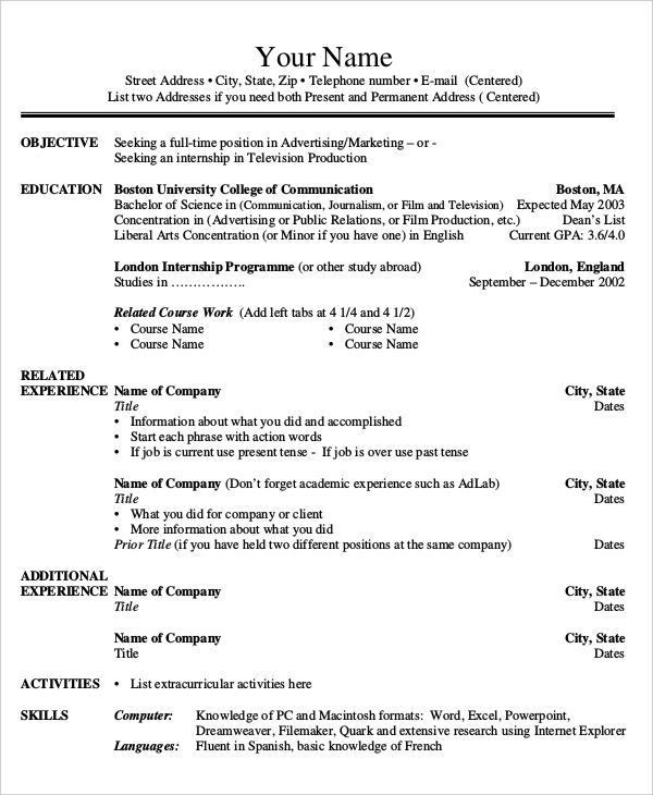 Printable Resume Template - 29+ Free Word, PDF Documents Download ...