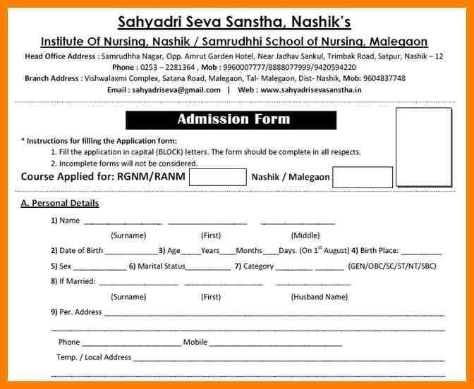 Admission Form School, national open school admission form last ...