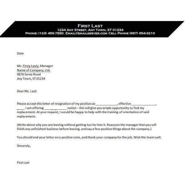 Resignation Letter : Composing A Letter Of Resignation Use After ...