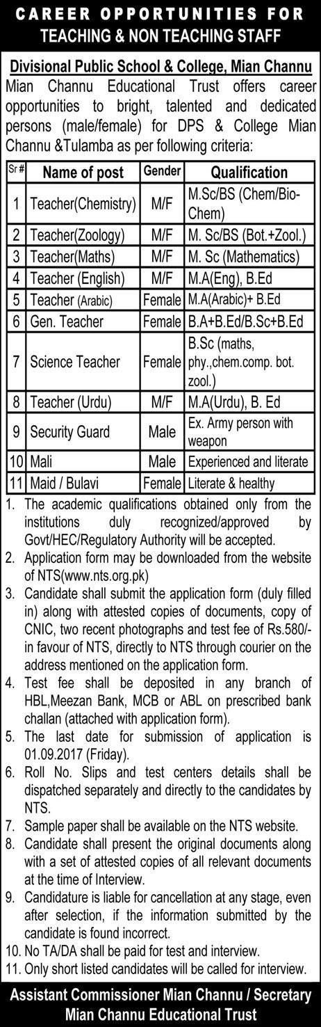 Public School and College Jobs 2017 NTS Teachers Application Form