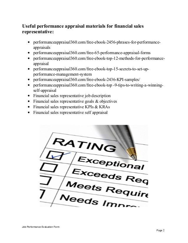 Financial sales representative performance appraisal