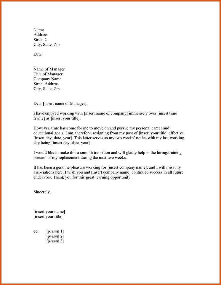 two weeks notice samples | general resumes