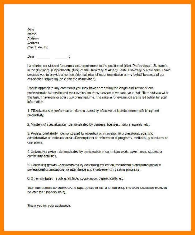 11+ employment recommendation letter | day care receipts