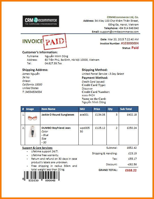 6+ Paid Invoice Template | Receipt Templates