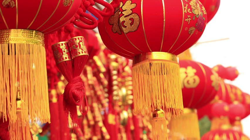 Chinese Red Lantern And Fake Firecrackers:words Mean Best Wishes ...