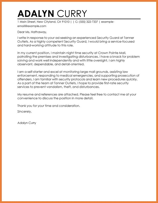 police cover letter sample what is a cover letter example covering ...