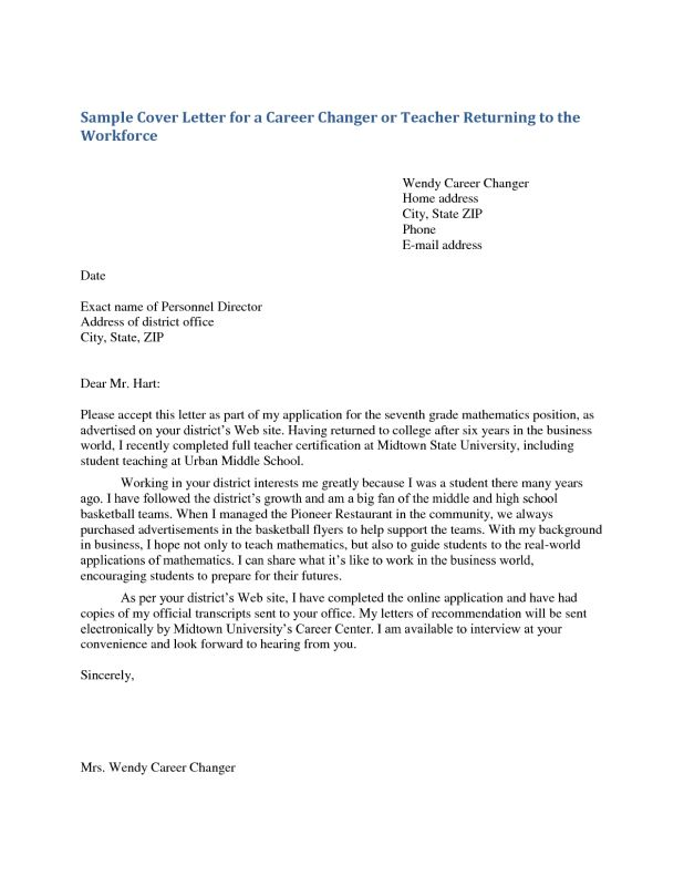 cover letter teacher example church worker sample resume teaching ...