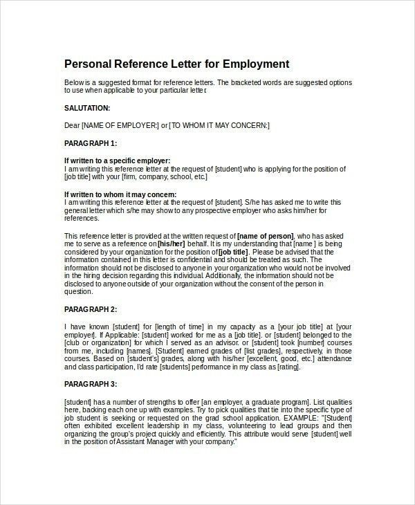 Personal Reference Letter For Employment | The Letter Sample