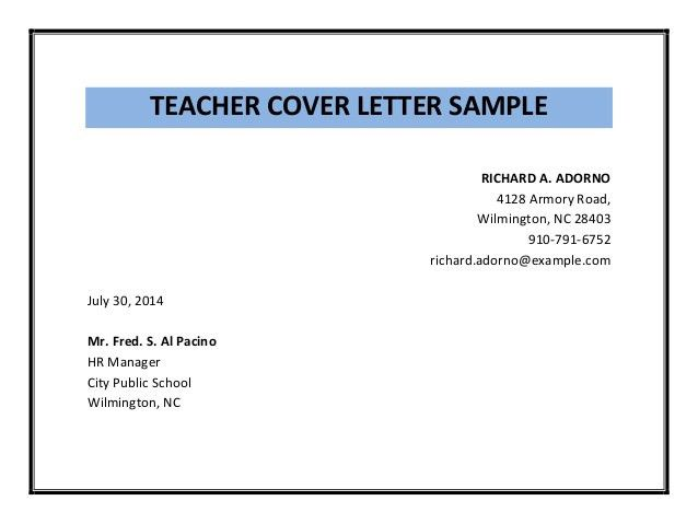Cover Letter Examples For Elementary Teachers