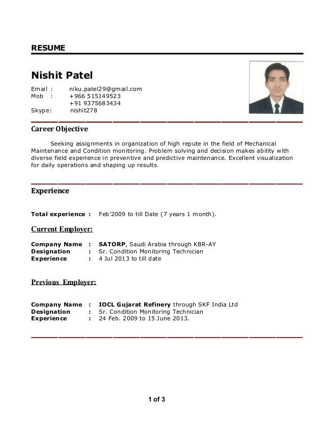 Sample Computer Teacher Resume India - Contegri.com