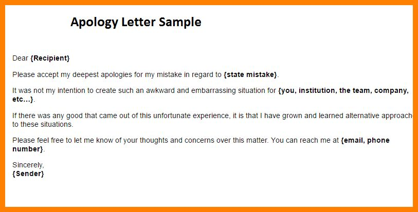8+ how to write apologies letter | assembly resume