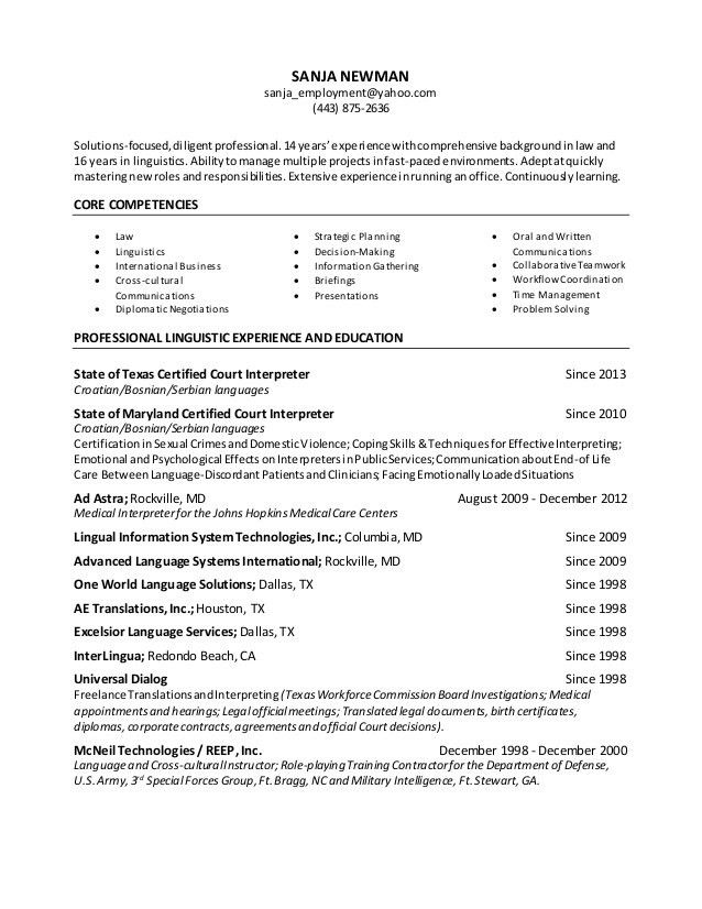 librarian sample resume cover letter template for reading. free ...