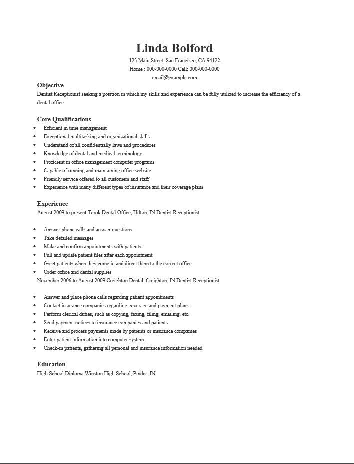 Amazing Receptionist Resume Example Gallery - Simple resume Office ...
