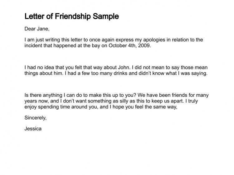letter of recommendation for friend