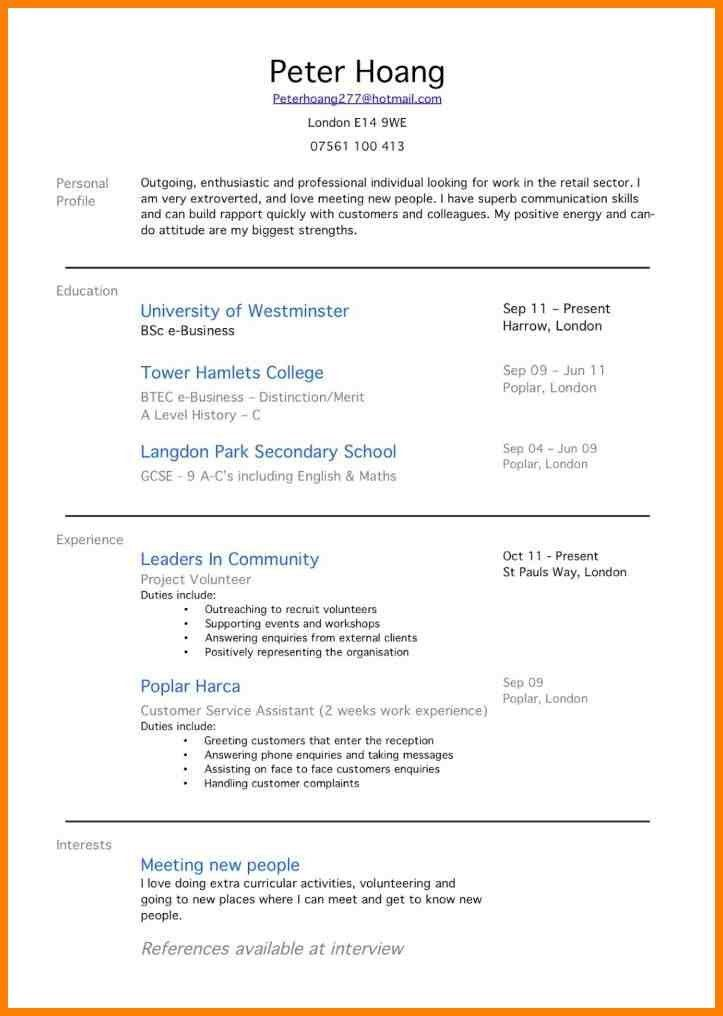Example Job Resume. Job Resume Examples No Experience Bank Teller ...