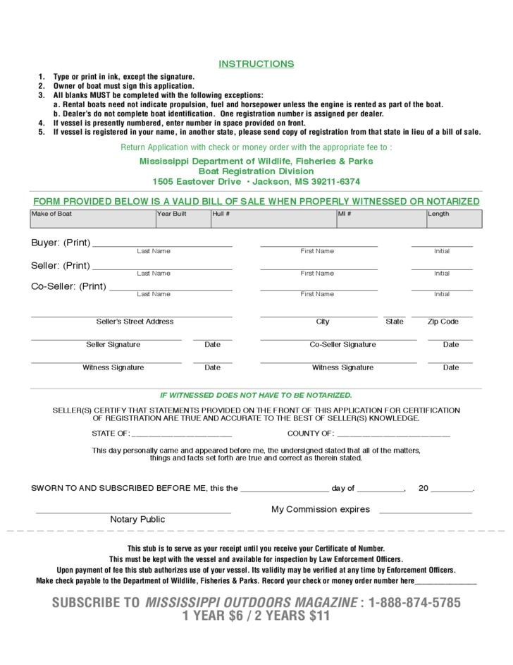 Boat Bill of Sale Form - Mississippi Free Download