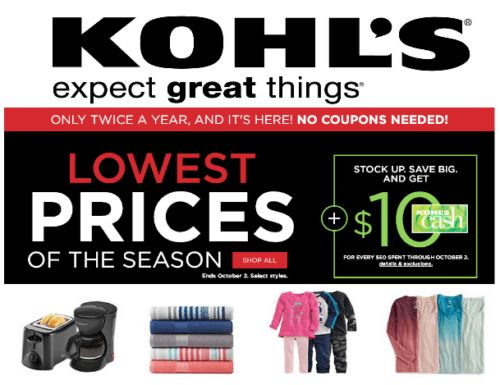 Kohl's: Lowest Prices of the Season Sale