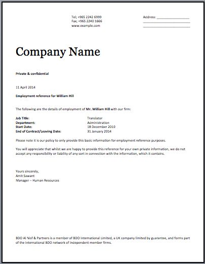Employment Certificate Template | Microsoft Word Templates