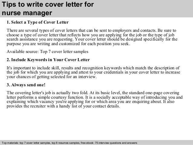Nurse manager cover letter