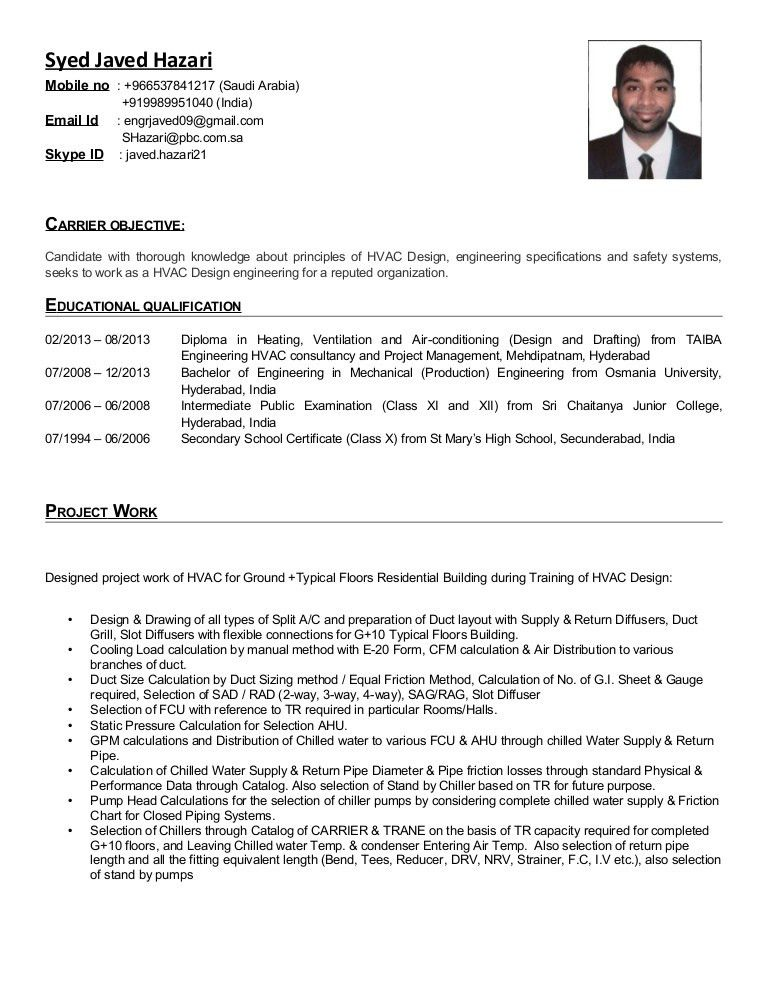 Download Hvac Design Engineer Sample Resume | haadyaooverbayresort.com