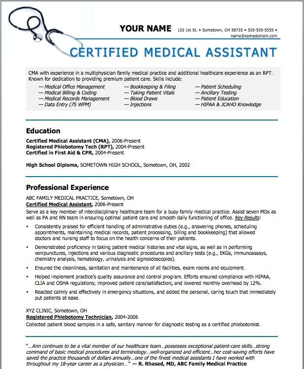 how to write a resume for medical assistant