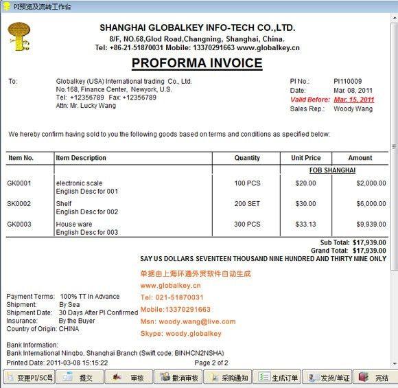 Graphic Design Invoice Sample. Graphic Design Invoice Template Pdf ...