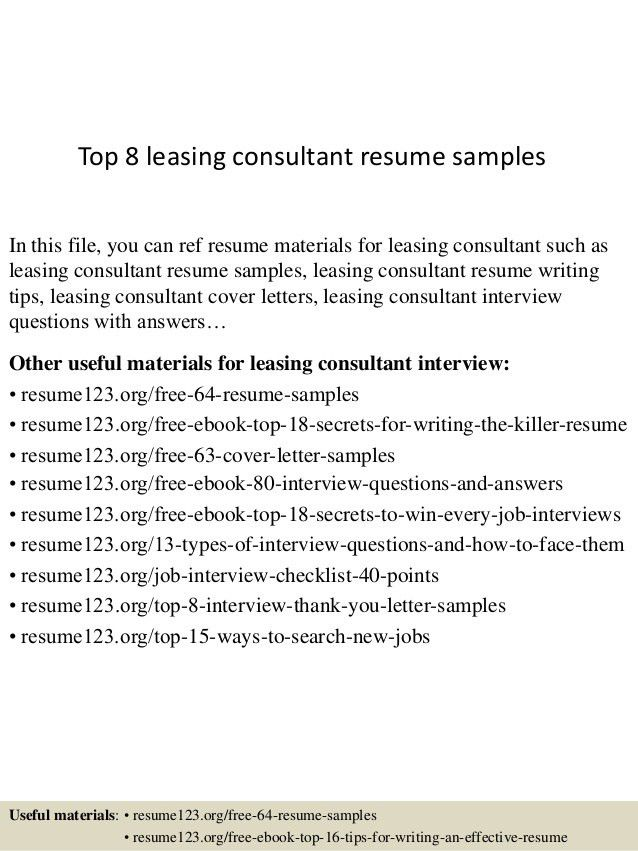 useful materials for leasing consultant. cover letter leasing ...