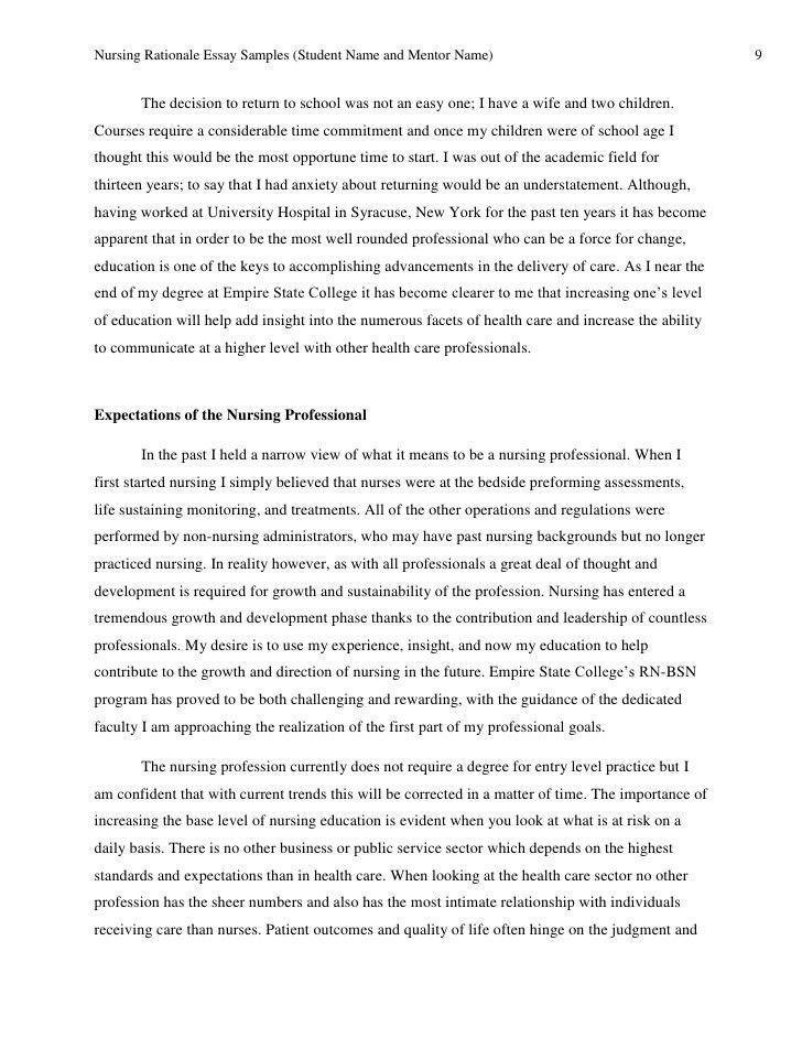 Rationale essay samples a b & c 9 2010