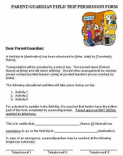 Field trip form template | Authorization Letter Pdf