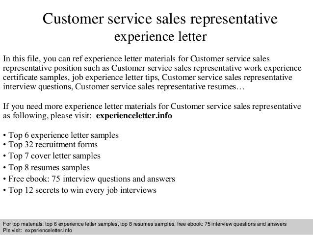 17+ [ Call Centre Resume Sample ] | Customer Service Sales ...