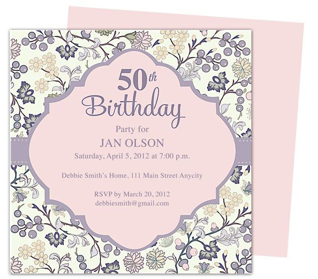 Impressive 50th Birthday Party Invitation Template   THERUNTIME.COM