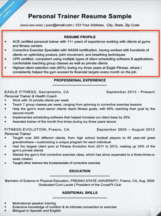 resume profile example personal trainer. communication skills ...